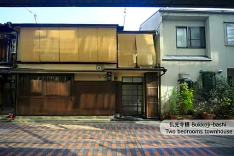 Aoi Kyoto Stay - Traditional Townhouse