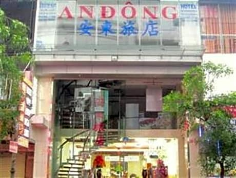 An Dong Center Hotel Chinatown Saigon