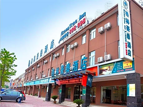 GreenTree Inn Jiangsu Huaian Economic Development Zone Hechang Road Business Hotel