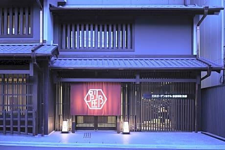 Mitsui Garden Hotel Kyoto Shinmachi Bettei Kyoto   Kyoto Hotels   At  Getaroom