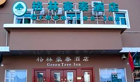 Greentree Inn Hangzhou Qiu Tao Road