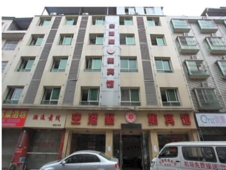 Chengdu Aggregation Airport Hotel