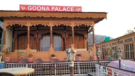 Goona Palace Houseboat