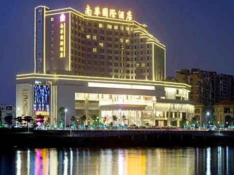 Dongguan South Grand China Hotel