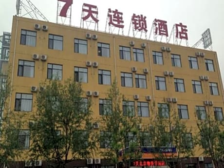 7 Days Inn Beijing Wuzi University Subway Station Jinyu Road